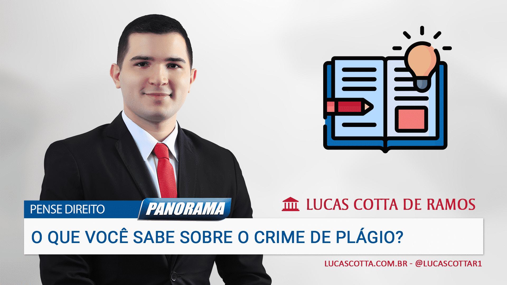 You are currently viewing Crime de plágio: veja as implicações jurídicas