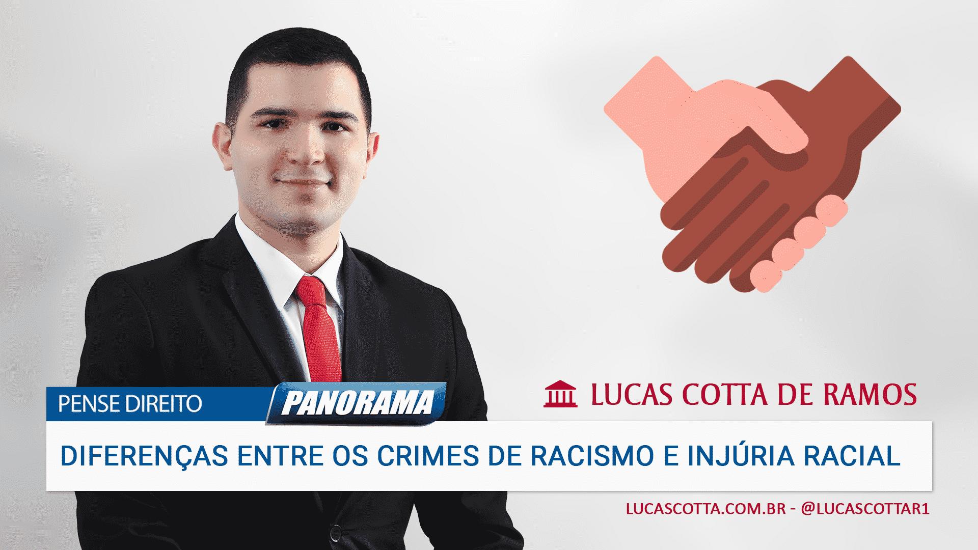 You are currently viewing Saiba a diferença entre os crimes de racismo e injúria racial